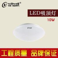 华辉照明厂家直销LED吸顶灯 10W/15W/21W卧室阳台过道led吸顶灯