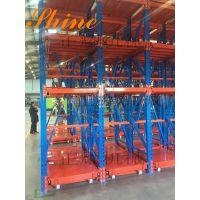 吉林抽屉式模具货架 正耀量身定做 承重5吨 100%打开
