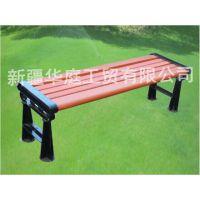 新疆塑木休闲椅/新疆户外环保休闲椅优质供应/公园椅