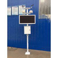 湖南扬尘检测仪全天检测空气扬尘数据