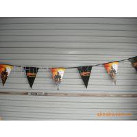 供应各种材质的广告 三角串旗