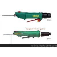 BIAX电动工具