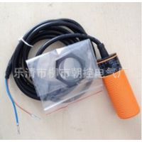 供应易福门传感器II0006,低价销售,质量保证