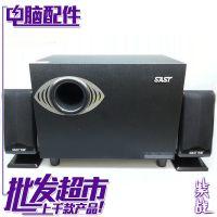 SAST/先科ST-30A笔记本台式电脑音响多媒体迷你音箱2.1低音炮木质