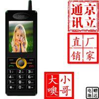 【迷你手机】福中福F622D 小哥大手机 新款卡通儿童小手机 超可爱