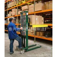 专业生产宽腿式三向堆垛叉车|手动液压装卸车|宽支腿液压叉车