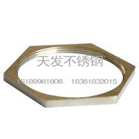 紧固件连接件 不锈钢紧固件连接件不锈钢螺帽品质保证可定做批发