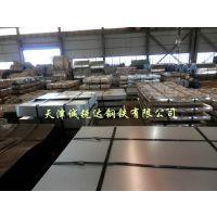 镀锌板 天津  热镀锌有限公司  广东热镀锌加工  热度锌钢卷 现货