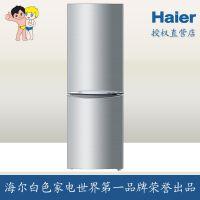 Haier/海尔 BCD-215KALM 两门215升节能冰箱 全国联保