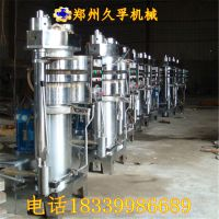 230液压榨油机 螺旋榨油机专业生产厂家 韩式芝麻香油机