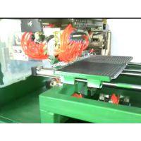供应全自动摆盘机等ARKJ0213系列设备