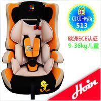 宝宝儿童座椅 车载安全座椅童椅 车用安全座椅CS513欧洲ECE认证
