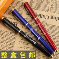特价英雄600钢笔 学生专用钢笔 超滑特细  批发钢笔