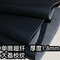 单面超纤皮兜 大荔枝纹 厚度1.6毫米 抗拉强 高纤维皮块皮兜