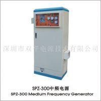 深圳双平厂家直供SPZ-300中频电源适用棒料透热各种金属材料熔炼等