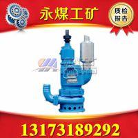 QYW25-45矿用污水潜水泵  轻便式叶轮潜水泵