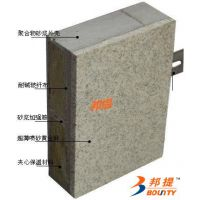 琥珀花超薄石材岩棉保温复合板
