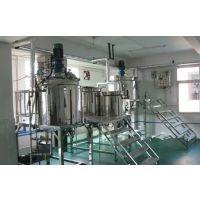 海富定制食品全自动不锈钢生产线 混合机