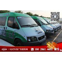 广州商务车审批广告,海珠区货车广告,***优惠的车身广告