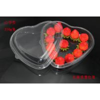 心形加厚水果包装盒/保鲜沙拉盒/一次性透明环保塑料水果盒