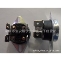 厂家供应热水器专用手动复位 温度开关KSD302 20A 250V 热保护