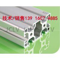 上海普陀区工业铝型材4080