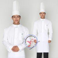 大厨工装定做|厨师工作服|定做厨师服装