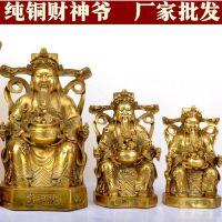 纯铜文财神高24公分40厘米聚宝盆财神爷 文财神比干范蠡风水招财