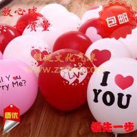 江苏气球印字 订做广告气球 气球批发 气球制作