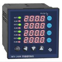 XMZA-7141,XMZA-7142,XMZA-7143,XMZA-7145四路温度显示仪表
