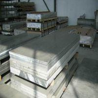 供应5A06防锈铝板 批零兼营5A06耐腐蚀铝板 保证质量假一赔十