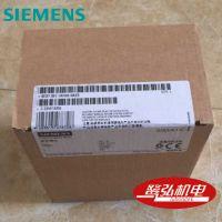 西门子PLC/S7-300/FM351定位模块6ES7351-1AH02-0AE0 进给驱动