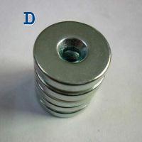 磁铁厂家 环形磁铁 钕铁硼 强磁铁沉孔圆形 磁钢15*5mm