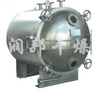润邦干燥YZG/FZG系列方圆真空干燥机