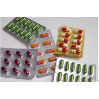 供应透明药用PVC硬片