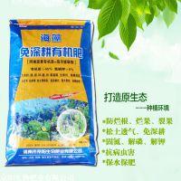 京阳海藻免深耕有机肥杜鹃花用什么肥料