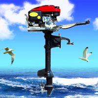 德鑫出品动力强劲四冲程8马力汽油机小型渔船船用挂机 船外机