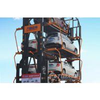 九路泊车-国内德国技术垂直循环式立体车库