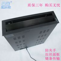 会议室一体化液晶屏升降器 政府专用19/22寸防夹手显示器升降器