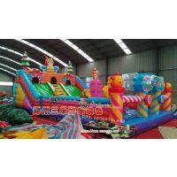安徽蚌埠三乐新款式糖果乐园卡通玩具充气大滑梯