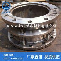 新跃莱芜不锈钢双法兰限位伸缩接头 伸缩器厂家产品