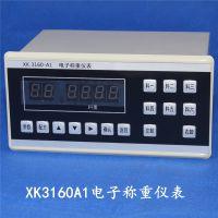 优质仪表xk3160-A1型称重显示控制器系列-电子产品制造设备