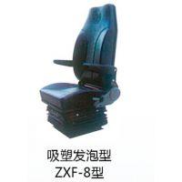 机械减震工程车驾驶员牛皮座椅济宁智能牌座椅总成WZSU-7座椅