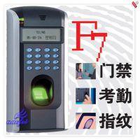 供应郑州F8门禁机 郑州指纹电子锁安装 面部识别机安装