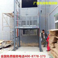 升降机厂家生产液压升降机 升降平台