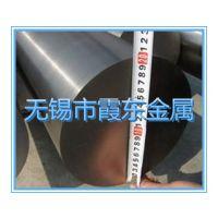 【定尺零切】7075铝棒10mm~380mm大小直径铝棒 超大可定做