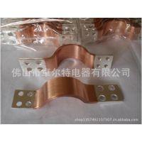 供应母线导电条铜软连接