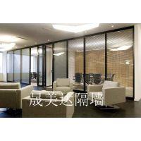 供应广东省肇庆市办公隔墙,双玻百叶隔断,高隔墙安装