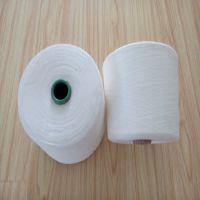 质优价廉赛络纺竹纤维纱21支8RCMV3