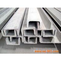 @特价供应@316太钢不锈钢方钢、方管矩形管、规格20*20-50*50-100